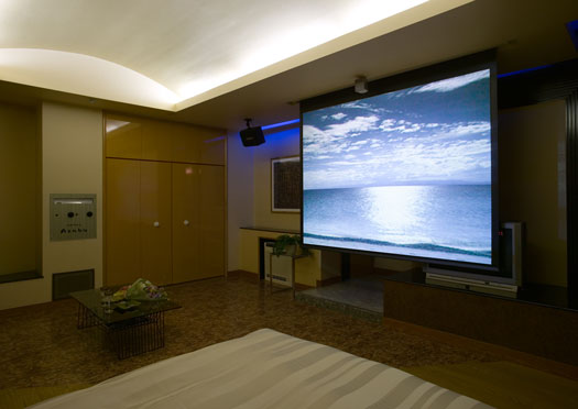 Room401-Projector